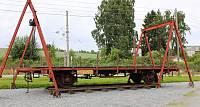 <span class=black>X(a)bg(s) (transportvogn)</span>