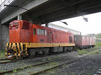 EMD G12
